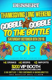 Thanksgiving In Toronto Thanksgiving Weekend Cake Bar U0026 Nightclub