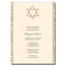 bat mitzvah invitations with hebrew bat mitzvah invitations 4555 also previous next create bat mitzvah
