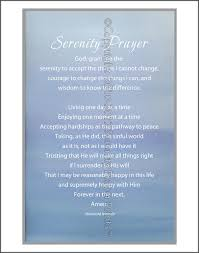 serenity prayer picture frame spp 009 blue sky watercolor serenity prayer prints prints