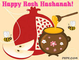 happy rosh hashanah greeting card on pepe