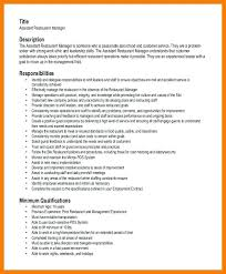 resume restaurant server resume summary sample service crew