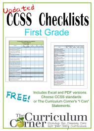 updated first grade ccss u0026
