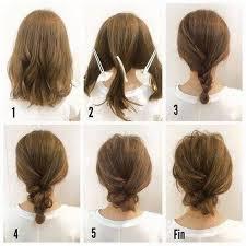 tutorial sirkam rambut panjang cara mengikat rambut pendek simple mudah dan terbaru beserta step