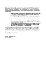 human resources cover letter sample innovation design entry level
