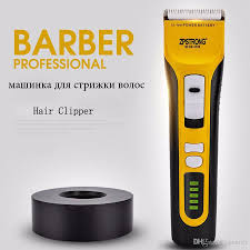 rechargeable electric hair clipper hair trimmer child baby beard