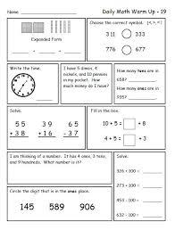 pictures on beginning second grade math worksheets bridal catalog