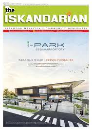 february 2016 the urban ma the iskandarian february 2017 issue by the iskandarian waves