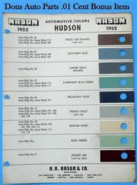 hudson paint chips