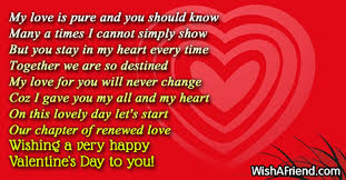 our s day together s day messages for boyfriend