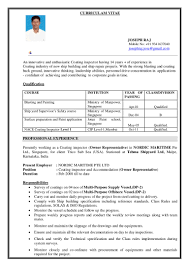 Project Coordinator Resume Example Ndt Resume Format Resume Cv Cover Letter