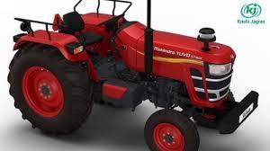 mahindra new mahindra yuvo tractor youtube