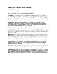 about yourself sample essay order custom essay online writing essays for scholarships samples example of narrative essay about yourself example of narrative essay contest winners new careers in nursing