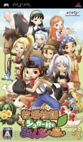 emuparadise harvest moon animal parade harvest moon sugar village everyone s wishes import harvest