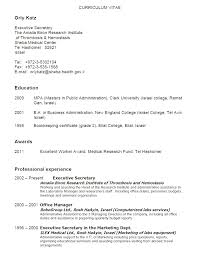 scannable resume template amazing scannable resume guidelines contemporary exle business