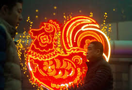 the lights festival houston 2017 2017 lunar new year festivals in houston houston chronicle