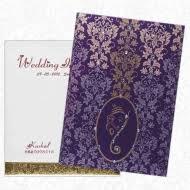 Punjabi Wedding Cards Buy Punjabi Wedding Invitation Cards