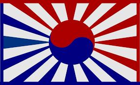 Minneapolis Flag Ethik U Ethik Reddit