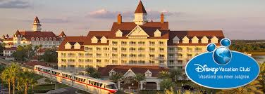 what in the world are disney vacation club rentals