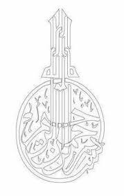 ramadan colouring eid islam lesson ideas bayram ve
