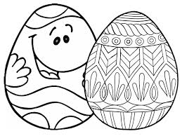 Easter Decorations To Print And Color by Free Printable Easter Egg Coloring Pages For The Kids