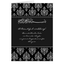 wedding wishes dua islamic wedding greeting cards zazzle
