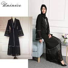 compare prices on fashion prayer clothes online shopping buy low