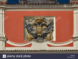 Austro Hungarian Empire Flag Austrian Empire Stock Photos U0026 Austrian Empire Stock Images Alamy