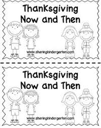 http www teacherspayteachers product then and now