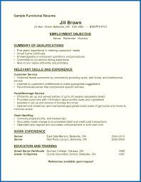serving resume exles server resume skills exles embersky me
