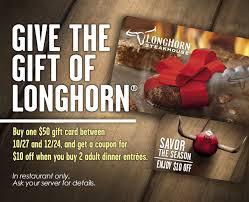 longhorn gift cards longhorn gift card m hpc 20141201 jpg