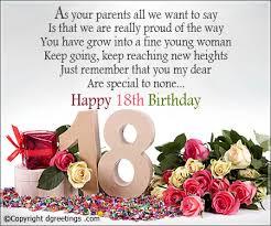 18 birthday messages dgreetings com