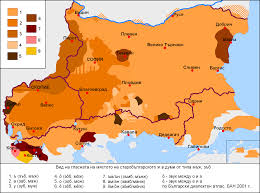 Dialect Map Usa The Making Of The Fyromacedonian Language Archive The