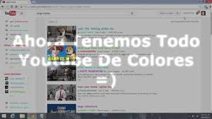 Doge Meme Youtube - youtube easter egg doge meme youtube de colores