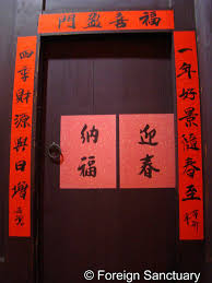 new year classroom door decorations first in china language