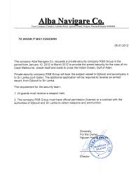 recommendation letter from alba navigate co rsb group military