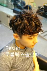 hair salons that perm men s hair michael lee hair stylist gwangju korea men s perm wavy hair and