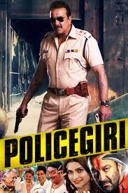 indian film gani watch policegiri 2013 full hd movie online free streaming of hindi