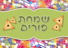 purim cards tribute purim cards bikur cholim of raritan valley