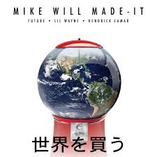 where can i buy a photo album mike will made it buy the world feat lil wayne future