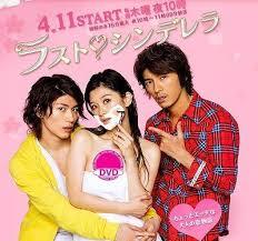 list film jepang komedi romantis 15 drama jepang komedi romantis rekomendasi