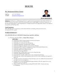 mechanical engineering internship disney hvac apprentice resume
