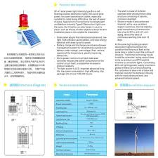 solar powered runway lights china aviation solar powered runway lights manufacturers and