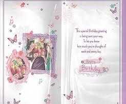 friend birthday card to a very special friend birthday wishes