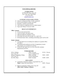 resume templates for administration job doc 500707 office administration resume template office cv free cvs job skills 2 cover letter 2 office administrator office administration resume template