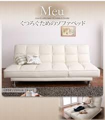 futon canap lit canapé lit futon lit canapé air o espace canapé lit de style
