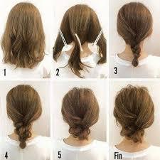 hair tutorials for medium hair 17 hair tutorials you can totally diy medium hair tutorials