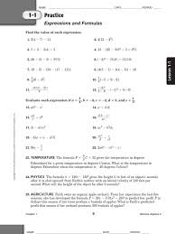 glencoe algebra 2 solving logarithmic equations and inequalities answers