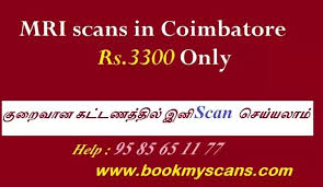 how much does an mri of the lumbar spine cost in coimbatore quora