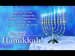 my hanukkah happy hanukkah to all my friends