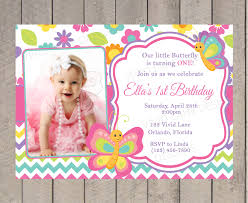 Butterfly Invitations Butterflies Birthday Invitation Spring First By Vividlanedesigns